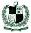 National Response Centre for Cyber Crime (NR3C)