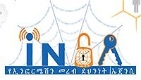 Information Network Security Agency (INSA)