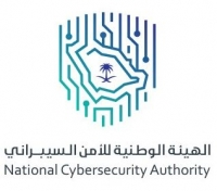 National Cyber Security Center (NCSC)