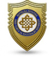 Office of the National Security Council (UVNS)