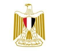 Egyptian Supreme Cybersecurity Council (ESCC)