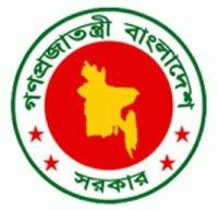 Bangladesh Computer Council (BCC)