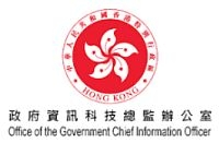 Office of the Government Chief Information Officer (OGCIO)