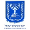 National Cyber Directorate Israel