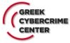 Greek Cybercrime Center (GCC)