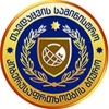 Ministry of Defence Georgia - Cyber Security Bureau