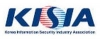 Korea Information Security Industry Association (KISIA)