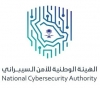 National Cyber Security Authority (NCA)