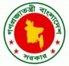 Bangladesh Computer Council (BCC)