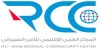 ITU Arab Regional Cyber Security Center (ITU-ARCC)